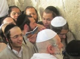 seventh day of Pesach 5779