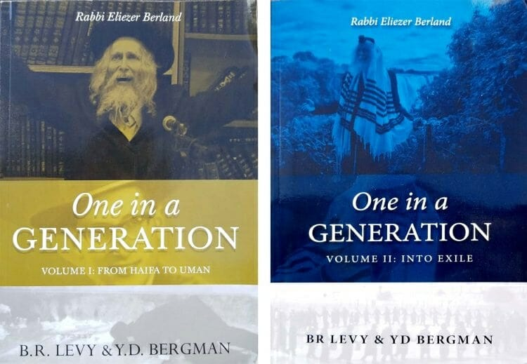 Rabbi Berland Book