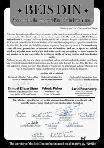 Beis Din Letter about Rabbi Berland