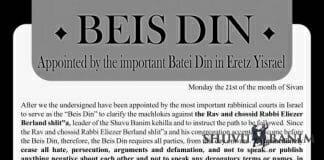 Full translation of the Beis Din Letter Forbidding Any More Slanderous Stories Against Rabbi Berland