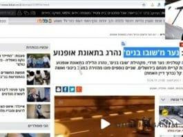 Screen shot of Rabbi Selma's clip on media manipulation in the haredi press