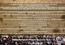 Rabbi Berland's prayer to make aliya superimposed on the Kotel