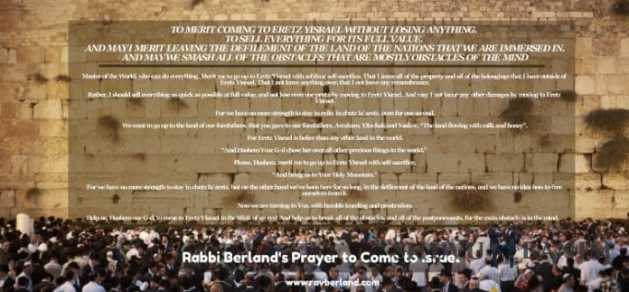Rabbi Berland's prayer to make aliya superimposed on the Kotel