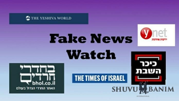 Collage of logos of different Jewish news sites