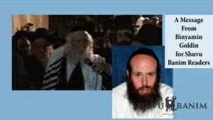 Photo montage of Rabbi Berland in Hevron and autistic Binyamin Goldin
