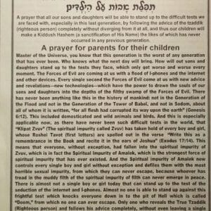 Prayer Parents on their Children