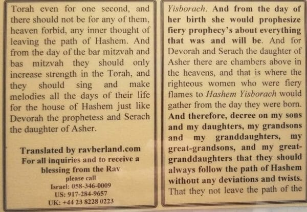 English-Hebrew Personal Prayer Cards (medium size)