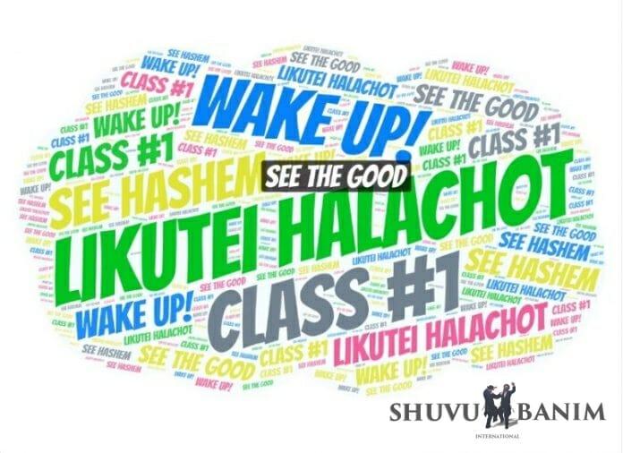 Lik Halachot class 1 see the good