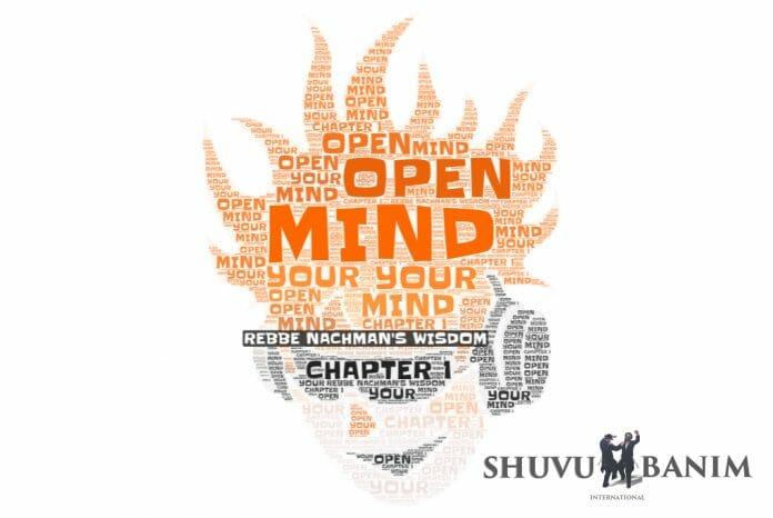 Rebbe Nachman - Open your mind