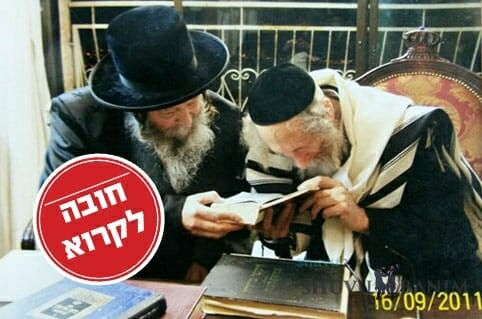 The Savraner Rebbe with Rav Berland