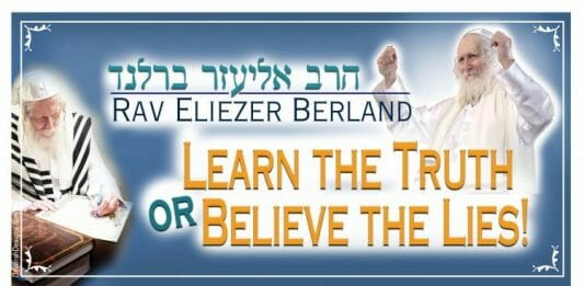 Rav Berland Geula Moshiach Webinar