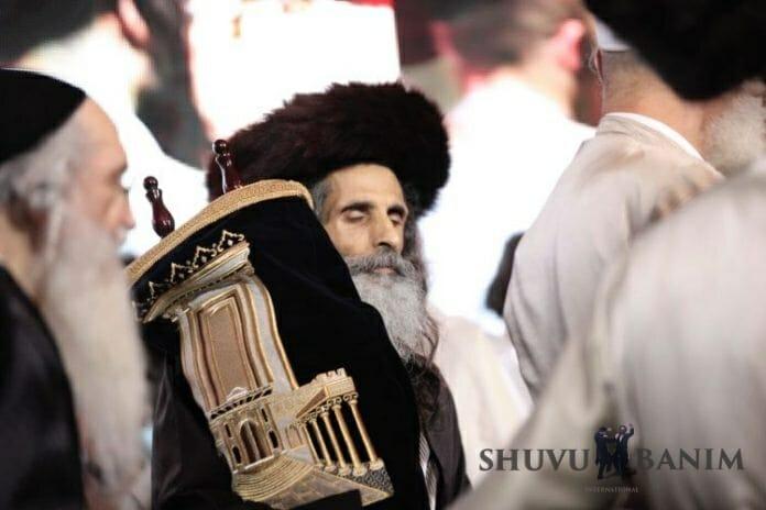 Rabbi Moshe Tzanani