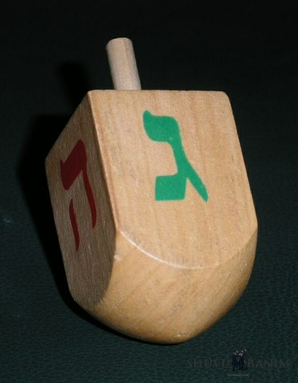 Dreidel_deep_meaning_significance