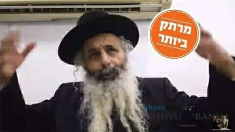 Rav Avraham Chananya