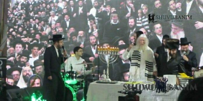 Rabbi Berland Chanukah