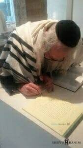 Rav Beland writes letter