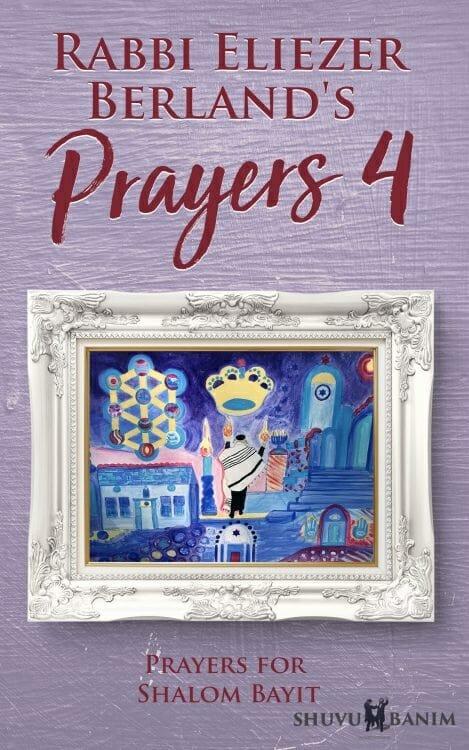 Prayers for Shalom Bayit