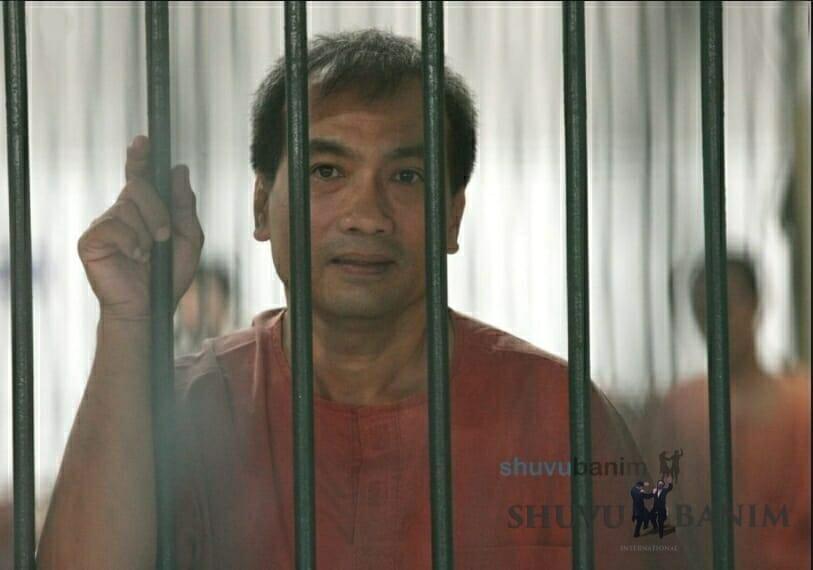 Thai Prison