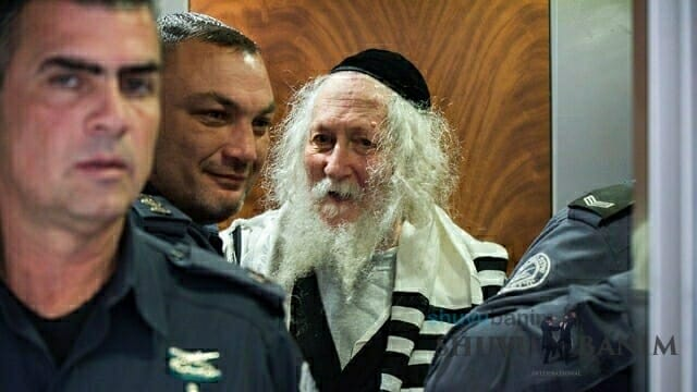Rav Berland arrested
