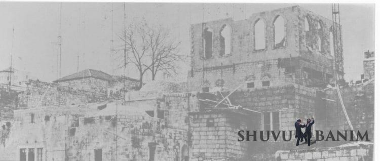 The abandoned yeshiva building