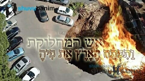 Fire of controversy sinkhole