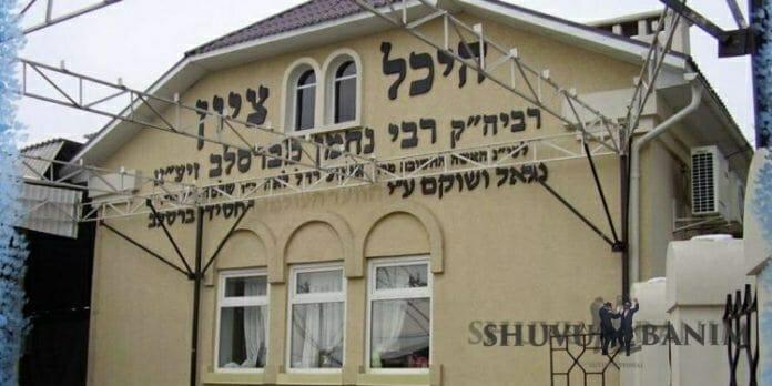 Rabbi Nachman's grave